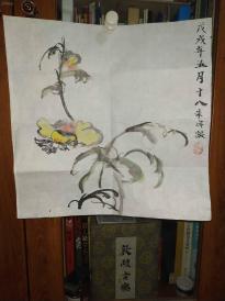 西安美院收的中国传统水墨画《兰花》,简介见详情。