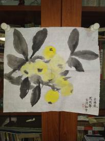 西安美院收的中国传统水墨画《枇杷》,简介见详情。