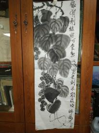 西安美院收的中国传统水墨画《荔枝》,简介见详情。