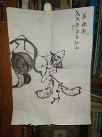 西安美院收的中国传统水墨画《蝈蝈》,简介见详情。