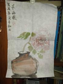 西安美院收的中国传统水墨画《菊花》,简介见详情。