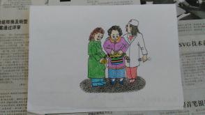 吴宝松漫画稿2幅