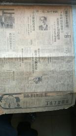 44)  昭和十年四月十七日《东京日日新闻   夕刊》  -------满洲帝国皇帝访日参拜桃山御灵园、日露军事条约、日本人到朝鲜视察、米棉等期货和外汇牌价