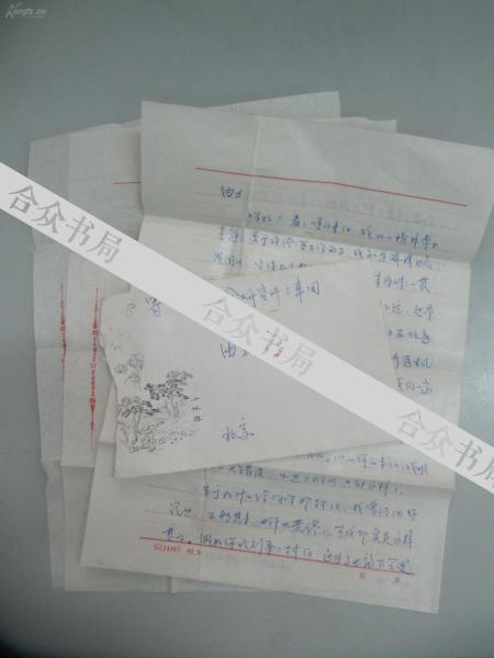 李 桂 芬至由 力  85年信札4页  附封带邮票