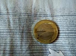 高铁纪念币一枚(免邮费)