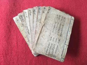 清嘉庆精刻本 《绣像封神演义》八卷一百回   8册一套全