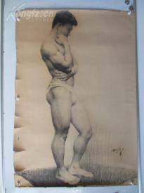 1980年作  男性人体 素描稿一幅  尺寸108*78厘米3 或为画家江平