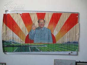 光芒万丈    毛主席水粉画一幅 或为出版物  尺寸156*78厘米23  或为画家江平