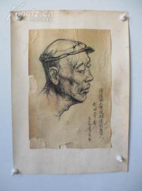1979年作 女性 素描稿一幅  尺寸54*39厘米19     或为画家江平