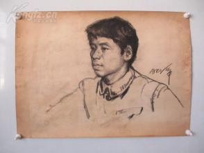 1980年作  男性 素描稿一幅  尺寸44*61厘米9   或为画家江平