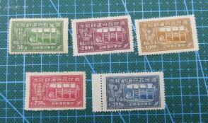 民国1947年台湾纪3--国民政府还都纪念台湾贴用邮票-5枚新全套