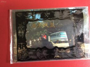 80年代老明信片   《孟子故里》一套5张,带封套