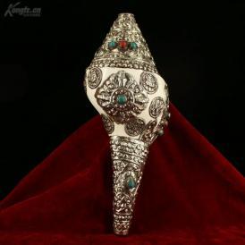 藏传佛教左旋法螺法器 海螺手工包藏银镶嵌宝石左旋法螺法器 重796克 长29厘米 宽11厘米