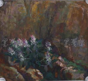 著名油画家、原湖北美术学院教授 崔哲民 1983年水粉画作品《无名的野花》一幅 (钤印:崔哲民,尺寸:39.5*44cm)  HXTX105352