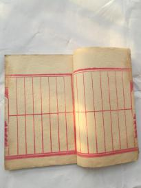 空白本,前面抄有二个筒子页,后面有三十八个空白筒子页