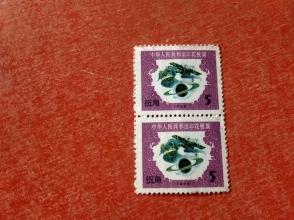 1988年版0.5元印花税二连新票一枚(免邮费)