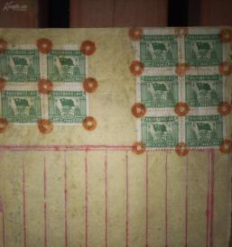 1949年中华人民共和国印花税票(华东),6连张和4连张,在同一张纸上,总共10枚。。