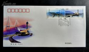 【新中国首日封】2009-11《杭州湾跨海大桥》总公司首日封