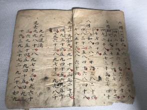 古代数学类抄本《万法总源、归法歌、演五归法、乘法歌、退来演除歌、积步定亩歌》等等,一册全。正楷精写,清晰漂亮