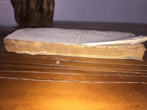 超厚一册祖传秘方,治各种喘,兴阳,美容肌肤,眼疾,疼痛等1公分半,160多筒子页