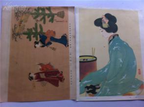 浮世绘】日本原版——彩色浮世绘