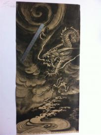 浮世绘【龙】日本原版——浮世绘大师僧雪村笔