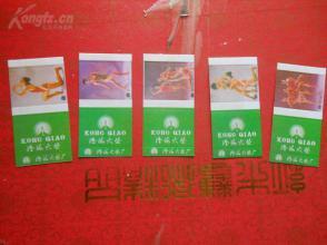 火柴商标6张合拍,澄海火柴厂,品好如图。