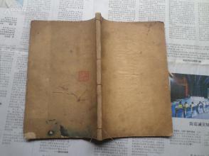 白纸精印----------------说文古籀补完整一册