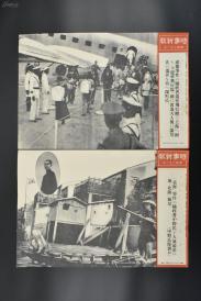 (甲9400)侵华史料《成都大川饭店事件日本新闻记者遗骨抵达上海龙华机场》时事新报社 黑白老照片一张 1936年9月8日 日本新闻记者渡边、深川骨灰抵达上海龙华机场 《北海事件的发生地北海风景》时事新报社 黑白老照片一张 1936年9月14日  日本间谍中野遭到刺杀之地 有事件详细说明 印刷品 单面