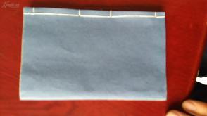 孔网孤本----《地学歌诀》清,1册全,白纸精刻,品好如图
