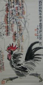 著名大写意花鸟画大师  书法家  篆刻家【陈大羽】花鸟 大吉图