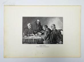 1887年大幅木刻版画《不一样的搭档》(Ungleiche Partner)---40.5*29厘米--木刻艺术欣赏