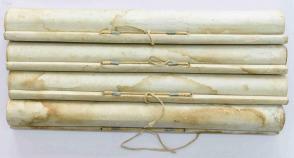 赵之谦(立轴)原装原裱民国木版水印四幅(作品尺寸:130cm*31.5cm*4)