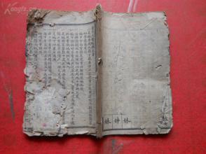 民国画册线装书《童子尺牍》民国,1册全,全图,品如图。