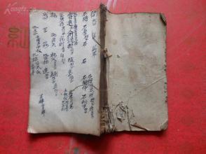 木刻本《东周列国志》清,1厚册(卷7),品好如图。