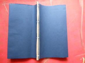 写刻本《朱子集》清,1厚册(卷19),大开本,品如图。