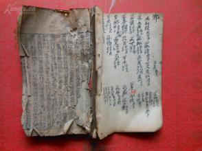 木刻本《东周列国志》清,1厚册(卷6),品好如图。