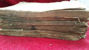 清。木刻版,《大学中庸》1册《孟子》4--7卷2册《论语》1--10卷2册。共5册