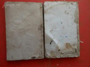 线装书《六通书》光绪,2厚册4卷全,上海书局,白纸精印,品好如图。