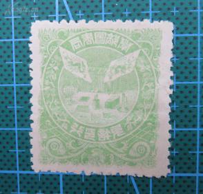 清代-学部图书局-八宝龙旗图-印花税票(深绿色)
