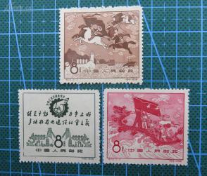 1958年纪55 全国工业交通展览会3枚全套