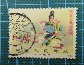 ✯1962年纪94(8-6)梅兰芳舞台艺术《天女散花》面值22分信销邮票1枚销广东广州1964年2月3日