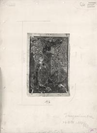 1930年《十五世纪德国、荷兰和法兰西铜版画极重要作品目录》校样2#