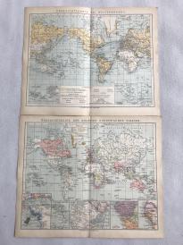 """19世纪德文原版彩色印制""""欧洲殖民图,世界地图""""各一张,有中国,南海等"""