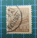 1949年华北人民邮政---天安门图--面值伍佰圆--邮票1张