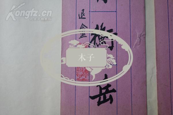 著名学者黎泽泰弟子李叔子写书法小对联一幅《洗笔洞庭水,荡胸衡岳云》