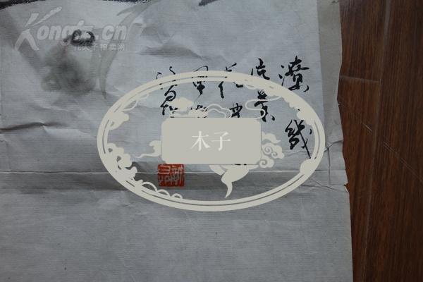 中国老年书画研究会创作员,上海市老年书画会副会长,驻沪部队书艺社社长徐昂兰花小品一幅