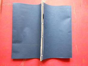 木刻本《十六国疆域志》清,1册(卷6),品好如图。