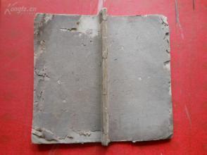中医木刻本《温病条辨杂说》清,1厚册(卷4-----6),大开本,品好如图。