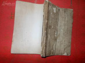 线装书《中外名言》清,1厚册全,品相保持完好如图。